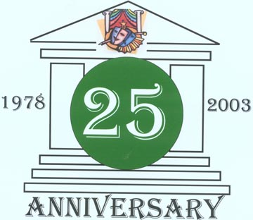 Lakeland 25th Anniversary Logo